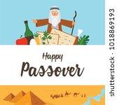 passover haggadah design... | Shutterstock .eps vector #1018869193