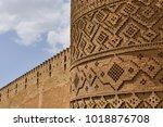 iran shiraz tower of the...   Shutterstock . vector #1018876708