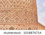 iran shiraz tower of the...   Shutterstock . vector #1018876714