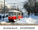 moscow  russia   february 06... | Shutterstock . vector #1018900000