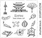 korea hand drawn doodle set.... | Shutterstock .eps vector #1018915258