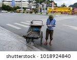 ha long city  vietnam  ... | Shutterstock . vector #1018924840