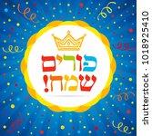 happy purim hebrew lettering... | Shutterstock .eps vector #1018925410