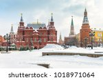 moscow  russia   february 5 ... | Shutterstock . vector #1018971064