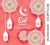 eid mubarak background with... | Shutterstock .eps vector #1018971136