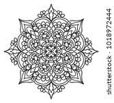 outline mandala. geometric... | Shutterstock .eps vector #1018972444