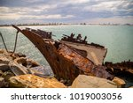 The Rusted Remains Of The...