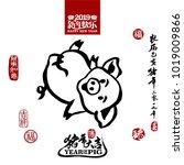 vector illustration of pig.... | Shutterstock .eps vector #1019009866