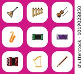 set of 9 editable music icons...