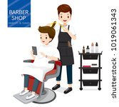 relaxing man in barber shop ... | Shutterstock .eps vector #1019061343