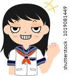 girl's japanese student sailor... | Shutterstock .eps vector #1019081449