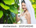the bride take photo with a... | Shutterstock . vector #1019140240