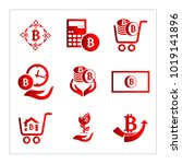 set bitcoin vector simple | Shutterstock .eps vector #1019141896