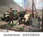 belarus  minsk   september 22... | Shutterstock . vector #1019158510