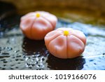 beautiful japanese sweets | Shutterstock . vector #1019166076