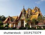 view of thai temple wat wang... | Shutterstock . vector #1019175379