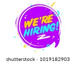 we are hiring. vector icon... | Shutterstock .eps vector #1019182903