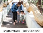 the asian baby with the mom in... | Shutterstock . vector #1019184220