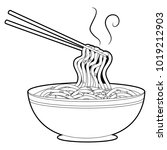 coloring book outlined noodles... | Shutterstock .eps vector #1019212903