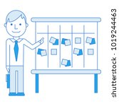 scrum master illustration in... | Shutterstock .eps vector #1019244463