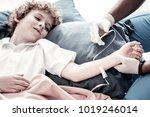 unpleasant moment. selective... | Shutterstock . vector #1019246014