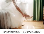 Bride Puts On Her Wedding Shoes ...