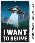 ufo poster. i want to belive.... | Shutterstock .eps vector #1019260666