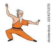 Shaolin Monk Practicing Kung F...