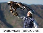 issyk kul  kyrgyzstan   may 29  ...   Shutterstock . vector #1019277238