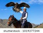issyk kul  kyrgyzstan   may 29  ...   Shutterstock . vector #1019277244