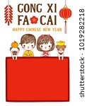 happy chinese new year with... | Shutterstock .eps vector #1019282218