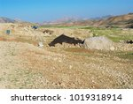circa isfahan  iran   june 22 ...   Shutterstock . vector #1019318914