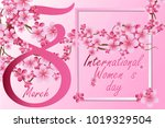 greeting card dedicated to the... | Shutterstock .eps vector #1019329504