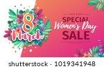 banner for the international... | Shutterstock .eps vector #1019341948