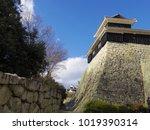 matsuyama castle  ehime  japan | Shutterstock . vector #1019390314