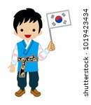 korean toddler boy holding a... | Shutterstock .eps vector #1019423434