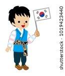korean toddler boy holding a... | Shutterstock .eps vector #1019423440