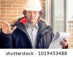 an angry disgruntled builder...   Shutterstock . vector #1019453488