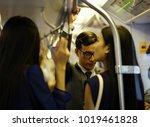blur  the business man and... | Shutterstock . vector #1019461828