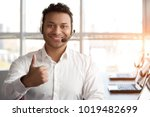 indian black call center... | Shutterstock . vector #1019482699
