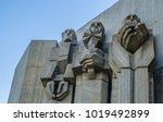 varna  bulgaria  august 8  2014 ... | Shutterstock . vector #1019492899