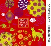 2018 chinese new year paper... | Shutterstock .eps vector #1019518120