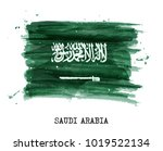 watercolor flag of saudi arabia ... | Shutterstock .eps vector #1019522134