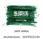 watercolor flag of saudi arabia ... | Shutterstock .eps vector #1019522134