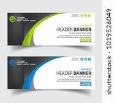 abstract header banner... | Shutterstock .eps vector #1019526049