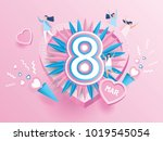 happy women's day celebration... | Shutterstock .eps vector #1019545054