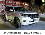 novyy urengoy  russia   january ...   Shutterstock . vector #1019549818