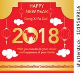 chinese happy new year 2018... | Shutterstock .eps vector #1019569816