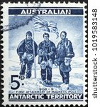 Small photo of Milan, Italy - January 18, 2018: First attainment of magnetic pole on australian stamp