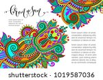 paisley flower pattern in... | Shutterstock .eps vector #1019587036